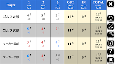 Golf Marker ゴルフスコアカード 通信機能付き!のおすすめ画像3