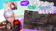 Obey Me! - 女性向け乙女ゲーム イケメンと恋愛ゲームが楽しめる乙女ゲームのおすすめ画像2