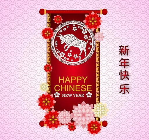 Happy Chinese New Year 2021 GIF 4K 1.0 Screenshots 1