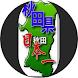 特選、秋田県、日本一クイズ(小野小町出題)ut