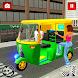 Tuk tuk auto rickshaw driver tuk tuk rickshaw game