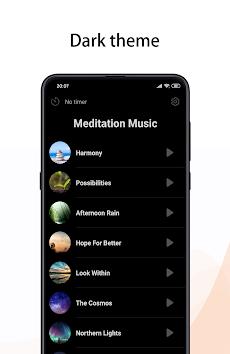 瞑想音楽プロ - 瞑想アプリ、ヨガ 音楽、ヨガ瞑想のおすすめ画像3