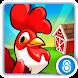 ファームストーリー2 - Androidアプリ