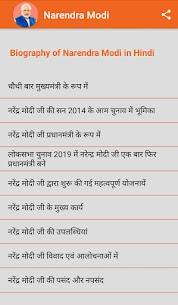 Biography of Narendra Modi in Hindi 3