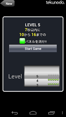 Touch the Numbers for Androidのおすすめ画像3