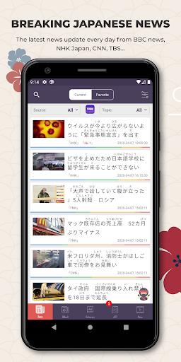 EASY JAPANESE NEWS u3084u3055u3057u3044u65e5u672cu8a9eu30cbu30e5u30fcu30b9 3.5.5 Screenshots 1