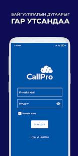 CallPro 1.4 screenshots 1