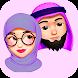 Muslim Memoji & Stickers for WhatsApp