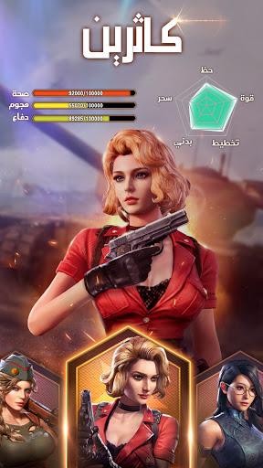 Kiss of War - u0642u0628u0644u0629 u0627u0644u062du0631u0628 1.54.0 screenshots 3