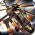 Gunship Helicopter Strike Special Forces War