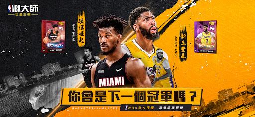 NBAu5927u5e2b Mobile - Carmelo Anthonyu91cdu78c5u4ee3u8a00 3.9.10 screenshots 15