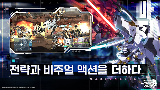 Mod Game Final Gear KR for Android