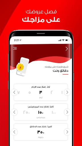 Ana Vodafone  Paidproapk.com 2