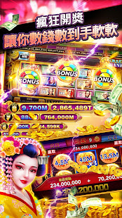 Jackpot Worldu2122 - Free Vegas Casino Slots 1.67 Screenshots 2