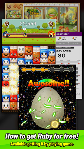 Busidol Game World 2.0.0 screenshots 2