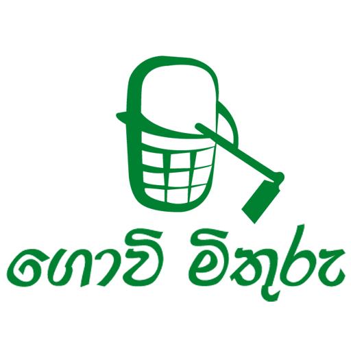 Trimiteți bani online din SUA în Sri Lanka numai pentru $2   Paysend Global Transferuri