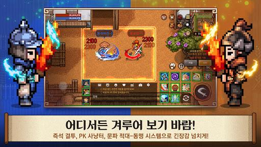 ubc14ub78cuc758ub098ub77c: uc5f0 1.8.317 screenshots 8