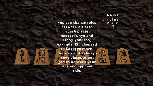 convert shogi versus 2 screenshot 3