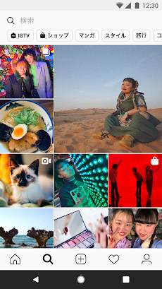 Instagramのおすすめ画像2