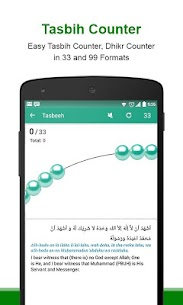 Al Quran Pro – Read Quran Offline, MP3 Quran Full 1