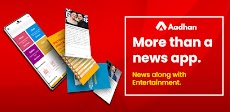 Aadhan - Short News & Curated Videosのおすすめ画像1