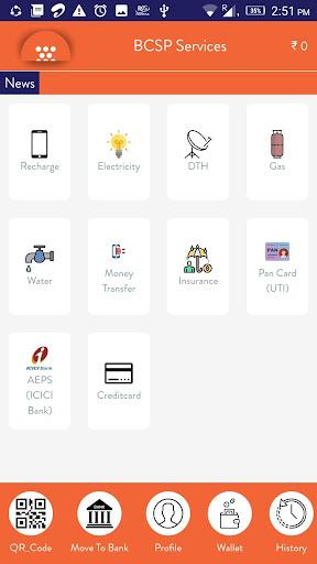 BCSP Services  screenshots 2