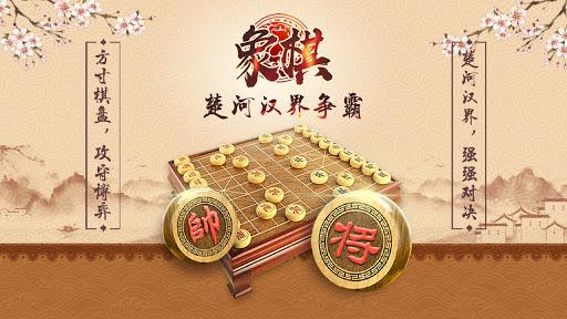 Chinese Chess: Co Tuong/ XiangQi, Online & Offline  Screenshots 8