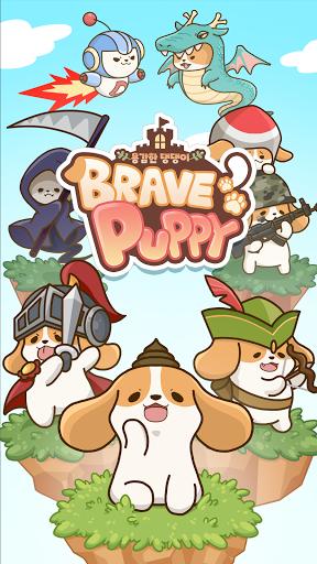 Brave Puppy : Puppy Raising 1.18.0 screenshots 1