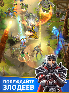 Darkfire Heroes Screenshot