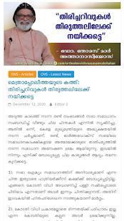 Malankara Orthodox Church News (OVS)