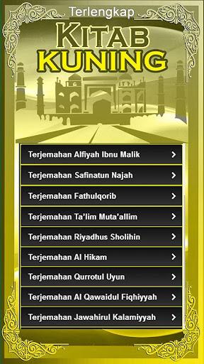 Kitab Kuning dan Terjemahan Terlengkap 3.17 screenshots 2
