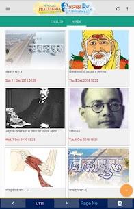 Newscast Pratyaksha 10.2 Mod APK Updated 3