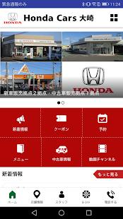 Honda Carsu5927u5d0e 3.26.0 screenshots 2