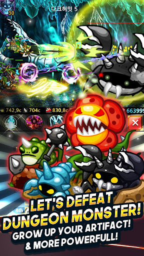 Endless Frontier - Online Idle RPG Game  screenshots 5