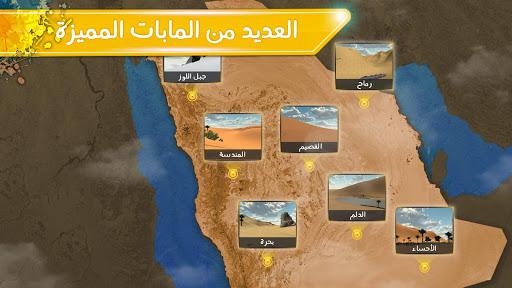 Desert King | كنق الصحراء - تطعيس 1.3.0 screenshots 3