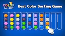 カラーボールソート - パズルゲームの並べ替えのおすすめ画像1