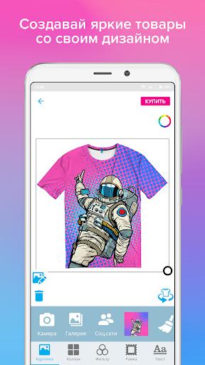 Vsemayki: Одежда с принтами  screenshots 3
