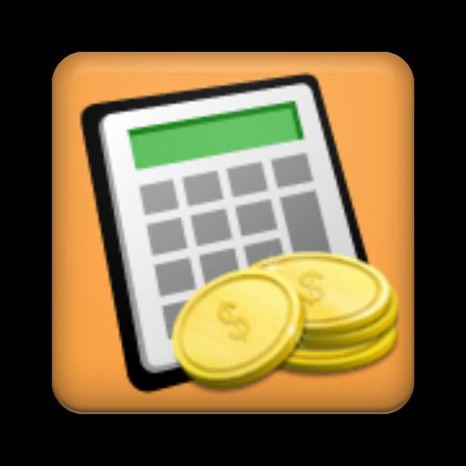 Simple Loan Calculator