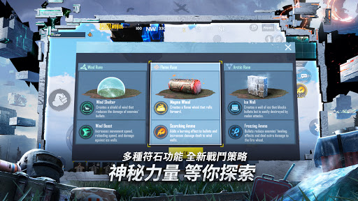 Code Triche PUBG MOBILE:絕地求生M (Astuce) APK MOD screenshots 3