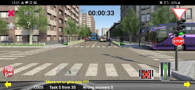 Road Rules Blitz Tester