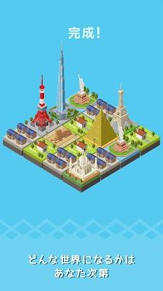 東京ツクール - 街づくり × パズルのおすすめ画像3