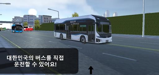3Ddrivinggame (Driving class fan game) 9.611 screenshots 3