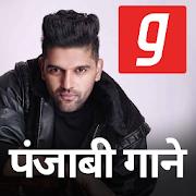 Punjabi Songs, पंजाबी गाने  New DJ MP3 Music App