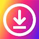 Instagram用ビデオダウンローダー、ストーリーセーバー:画像とビデオをダウンロードして保存 - Androidアプリ