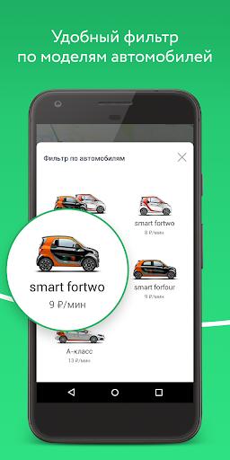 YouDrive 3.0.430 Screenshots 3