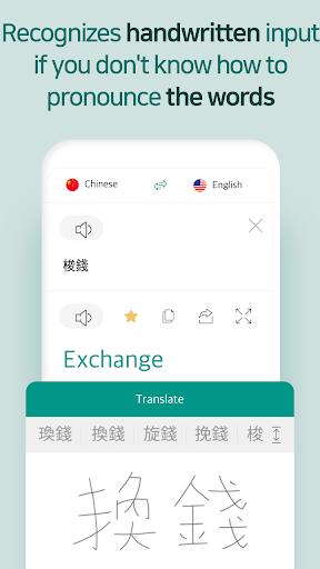 images Talking Translator Pro 6