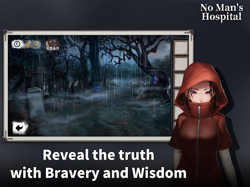Hospital Escape - Room Escape Game  screenshots 11