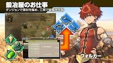RPG 砂の国の宮廷鍛冶屋のおすすめ画像2