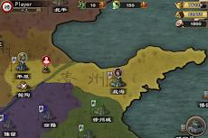 三国合戦のおすすめ画像1