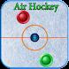 Air hockey arcade game